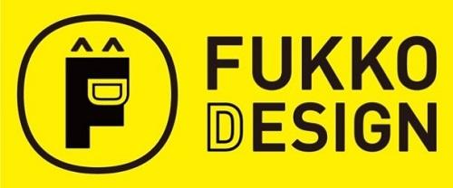 FUKKO DESIGNエンブレム