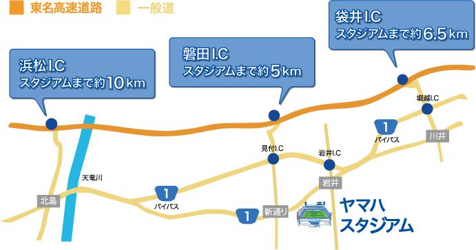 I.C.図