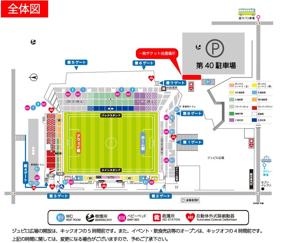 ヤマハスタジアムマップ