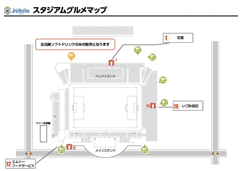 売店マップ